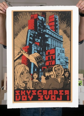 ''Skyscraper I love you'' screenprint by Leo Boyd